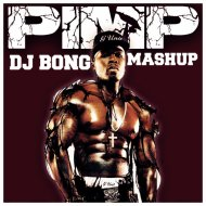 50 Cent  - P.I.M.P.  (DJ BONG MASH UP)