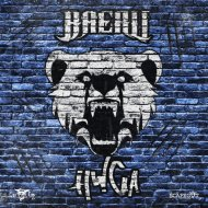Baerli - HWGA (Original Mix)