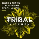 Block & Crown feat. DJ Blackstone - Reach 4 You (Original Mix)