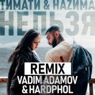 Тимати & НаZима - Нельзя  (Vadim Adamov & Hardphol Remix)