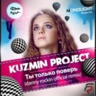 Kuzmin Projekt - Ты Только Поверь (Danny Rockin Official Remix)