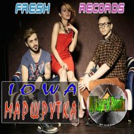 Iowa - Маршрутка (Dj Kapral Remix)