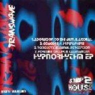 Transwave - Adoration to the Aum (Original mix)