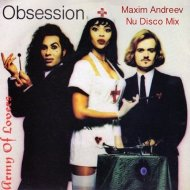Army Of Lovers  - Obsession (Maxim Andreev Nu Disco Mix)
