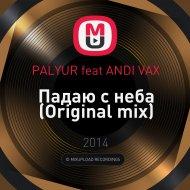 PALYUR feat ANDI VAX - Падаю с неба (Original mix)