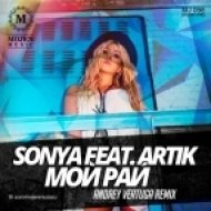 Sonya feat. Artik  - Мой рай (Andrey Vertuga Radio Mix)