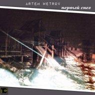 Artem Wetrov - Первый снег (Original mix)