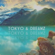 Ellie Goulding - You My Everything (Tokyo & Dreamz Remix) (Tokyo & Dreamz Remix)
