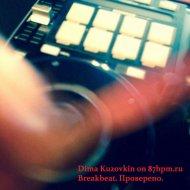 Kuzovkin - Breakbeat. Проверено. (www.87bpm.ru)