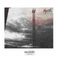 Sqz Me - Breaking (Original mix)