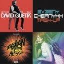 David Guetta & Avicii vs. Sebastian Ingrosso & Alesso Vs. Florence + The Machine - Sunshine Calling Spectrum (Say My Name) (Evgeny Chernykh Mash-Up)