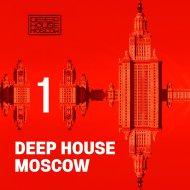The Saint Petersburg Disco Spin Club - Divine (Mario Basanov Dub)
