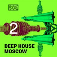 BarBQ - That\'s What I See (Original Mix)