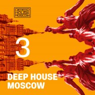 Guru Groove Foundation - Moscow (LouLou Players Remix)