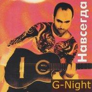 G-Night - Bad House (Original Mix)