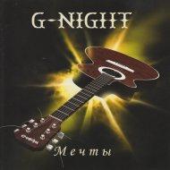G-Night - Легенда (Original Mix)