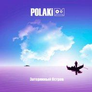 Polaki - Затерянный Остров (Receptor Radio Mix)