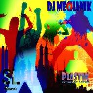 Dj Mechanik - Pacman (Original mix)