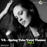 Deep Active Sound - Sunrise (Christos Fourkis Remix)