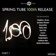 Claes Rosen - Into the Bloom (Lessov Remix)