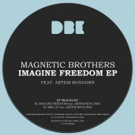 Magnetic Brothers - Mr. Cat (Original Mix)