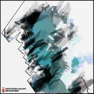 Arthur Deep - Handmade Soul (Teana & Tiida Remix) (Teana & Tiida Remix)