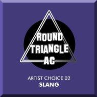Ewan Rill - Using the Chance (Original Mix)