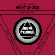 Alexey Vincent - Right Choice (Rick Siron Remix)