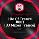DJ Evgeniy Goldy - Life Of Trance #001 (DJ Mixes Trance)