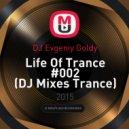 DJ Evgeniy Goldy - Life Of Trance #002 (DJ Mixes Trance) ( DJ Mixes Trance)