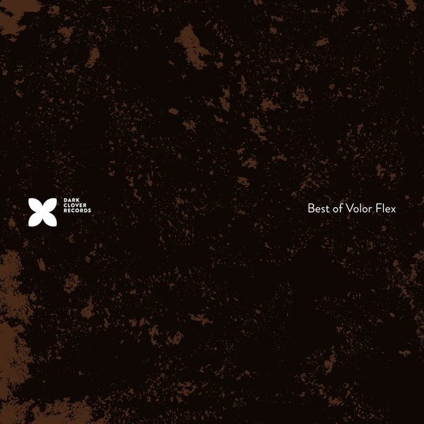 Volor Flex feat. Nocow  - Alongshore (Original mix)