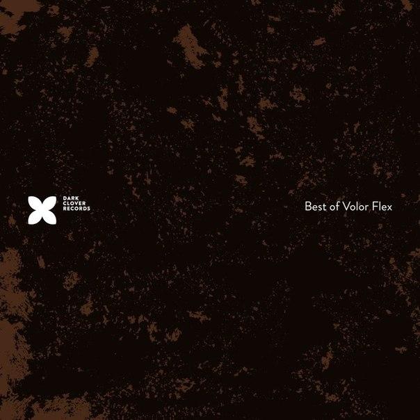 Volor Flex feat. Nocow  - You Should Stay (Original mix)