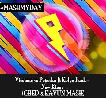 Vicetone vs. Popeska feat. Kolya Funk - New Kings (Ched & Kavun Mash) (Ched & Kavun Mash)
