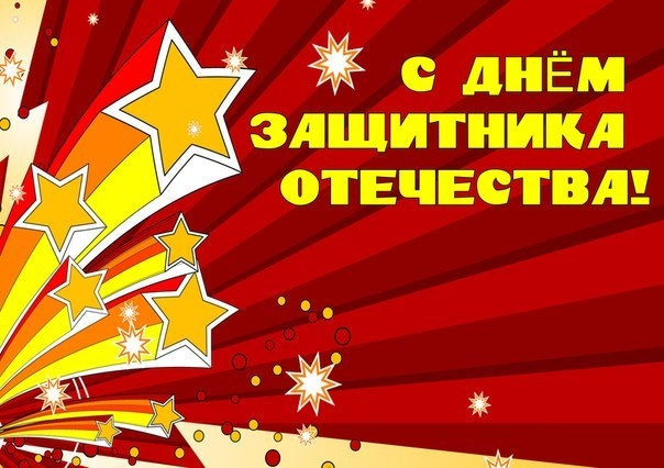 Сергей Сушко - Идет солдат по городу (DJ X PROJECT REBOOT 2015)