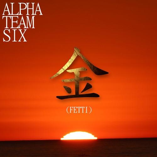 Alpha Team Six - Fetti (Original mix)