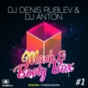 Franky Tunes  vs. Vini - Singing In My Mind (Dj Denis Rublev & Dj Anton Mash-Up) (Dj Denis Rublev & Dj Anton Mash-Up)