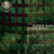 Eugene Kush - My Memories Always With Me (Ambient Mix)