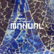 Oniris - Porcelain (feat. Pat Brooks) (Estroe & Paul Hazendonk Remix)