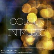 Eagle Mountain - Swimming Pool (Original Mix)