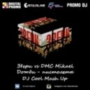 Звери vs. DMC Mikael - Дожди - пистолеты (DJ Cool Mash Up)