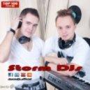 Виктория Воронина & Storm DJs - Прощай, Гравитация! (Original mix)