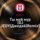 Dabro  - Ты мой мур (DJ JEDY (Джедай) Remix) ()