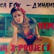 Liza Fox - Динамит (Dj X PROJECT REMIX 2015)