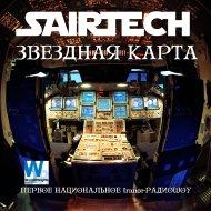 Sairtech - Звездная карта #63 (18.09.2015) - Первое национальное trance-радиошоу ()