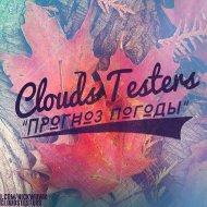 Clouds Testers, Mota - Прогноз Погоды #104 One  (18.09.2015)
