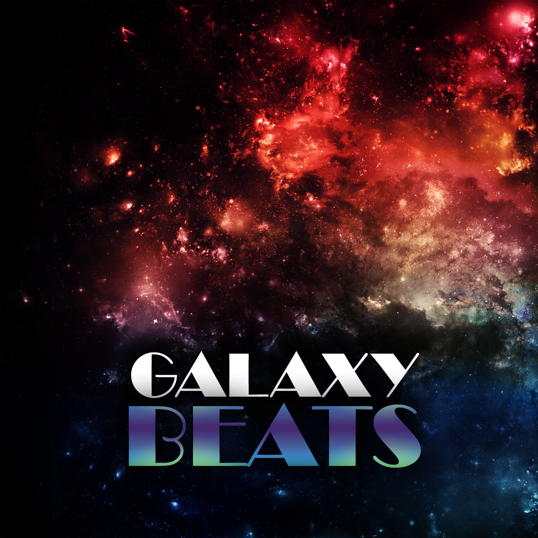 DJ Emil Tunes - Revolution (Original Mix)
