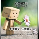 X-Den Project - Dance With You (Original Mix)