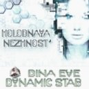 Dynamic Stab feat. Dina Eve - Ya Ta (Original mix)