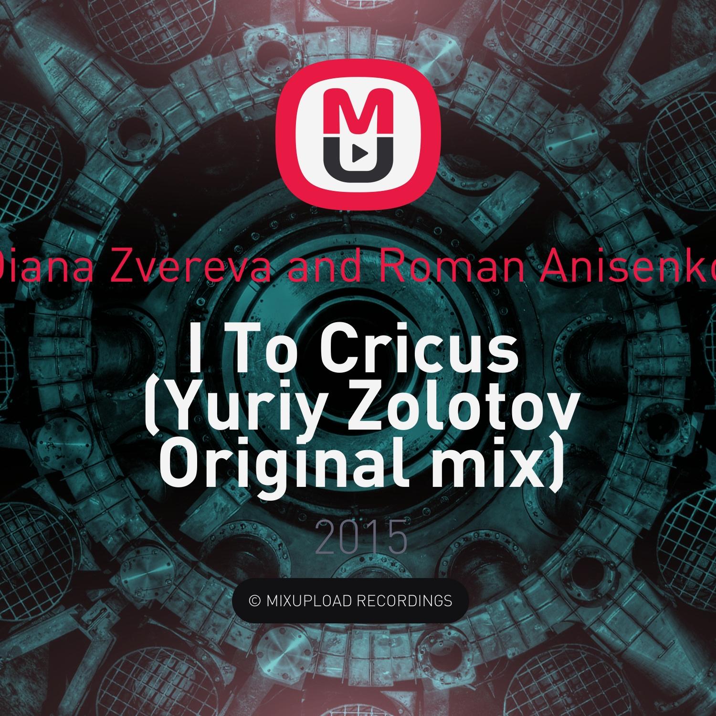 Diana Zvereva and Roman Anisenko  - I To Cricus (Yuriy Zolotov Original mix)