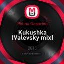 Polina Gagarina - Kukushka (Valevsky mix)